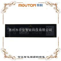 供应黑龙江 公寓弱电组合开关 触摸面板