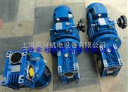 NMRW110蜗轮蜗杆减速机/铁壳