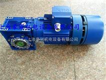 NMRV063中研紫光高效蝸桿減速機-鋁殼