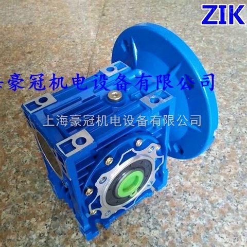 NMRW040蜗杆减速机/ZIK传动电机