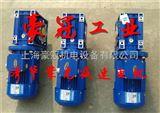 紫光蜗轮蜗杆减速机NMRW090-30-100B5