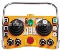 双摇杆工业遥控器F24-60