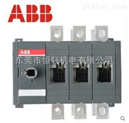 AF16ZB-30-01-23-东莞ABB低压接触器AF16ZB