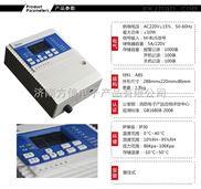 氟化氢浓度检测报警器,氟化氢浓度检测仪