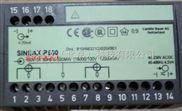 西化仪-供有功功率变送器 型号:ZO11-SINEAX-P530-179104库号:M179104
