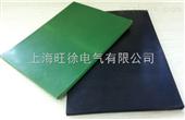 35kv綠色絕緣膠板