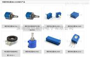3266可调电阻使用规模