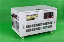 40kw静音汽油发电机移动抢修