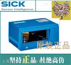 施克激光扫描器LMS400-1000,桂伦供应,全系列超低价系销售