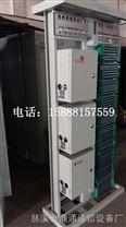 三网合一720芯光纤总配线架厂家价格