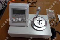 弹簧扭力测试仪高精度弹簧扭力测试仪