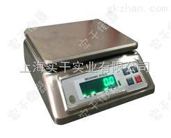 30kg防水電子稱