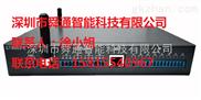 ST-8803E-厂家直销智能可在线编程RTU