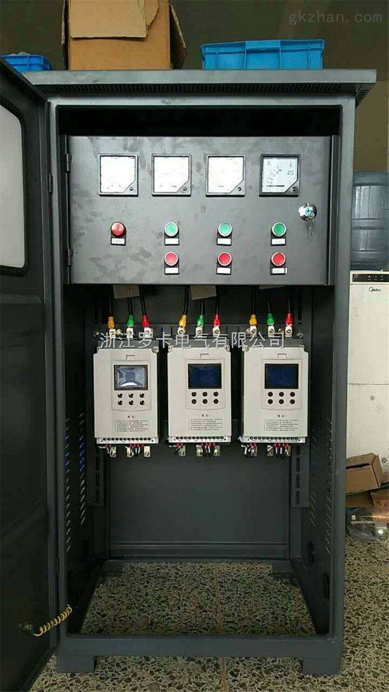 40千瓦 搅拌机软起动器 风机配电箱 邯郸特价