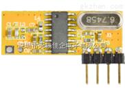 GW-R1-高性价比ASK接收模块GW-R1/315/433M