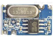 GW-R3F-远距离ASK接收模块GW-R3F