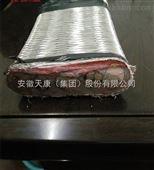 全国供应ZR192-FF46氟塑料耐高温电力电缆厂家zui新价格咨询电话:18110778505
