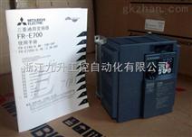 日本三菱FR-E740-2.2K-CHT