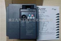 日本三菱FR-E740-1.5K-CHT