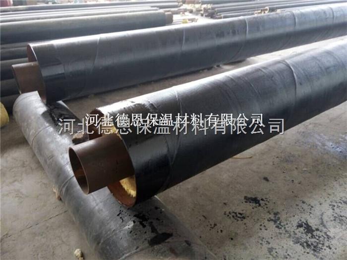 白城高密度聚乙烯直埋保温管道规格型号