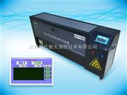 密封膠相容性試驗箱GB/T13477-2002|硅酮結構密封膠|相容性試驗箱