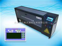 JGJ-1密封胶相容性试验箱