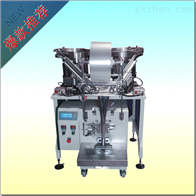 ZH-DCS微型螺丝五包装机