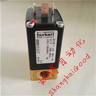 burkert 00041117电磁阀现货,可替换00041116