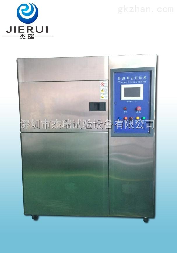 二箱式冷热冲击测试箱