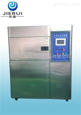广东工业蓄热冲击测试仪器