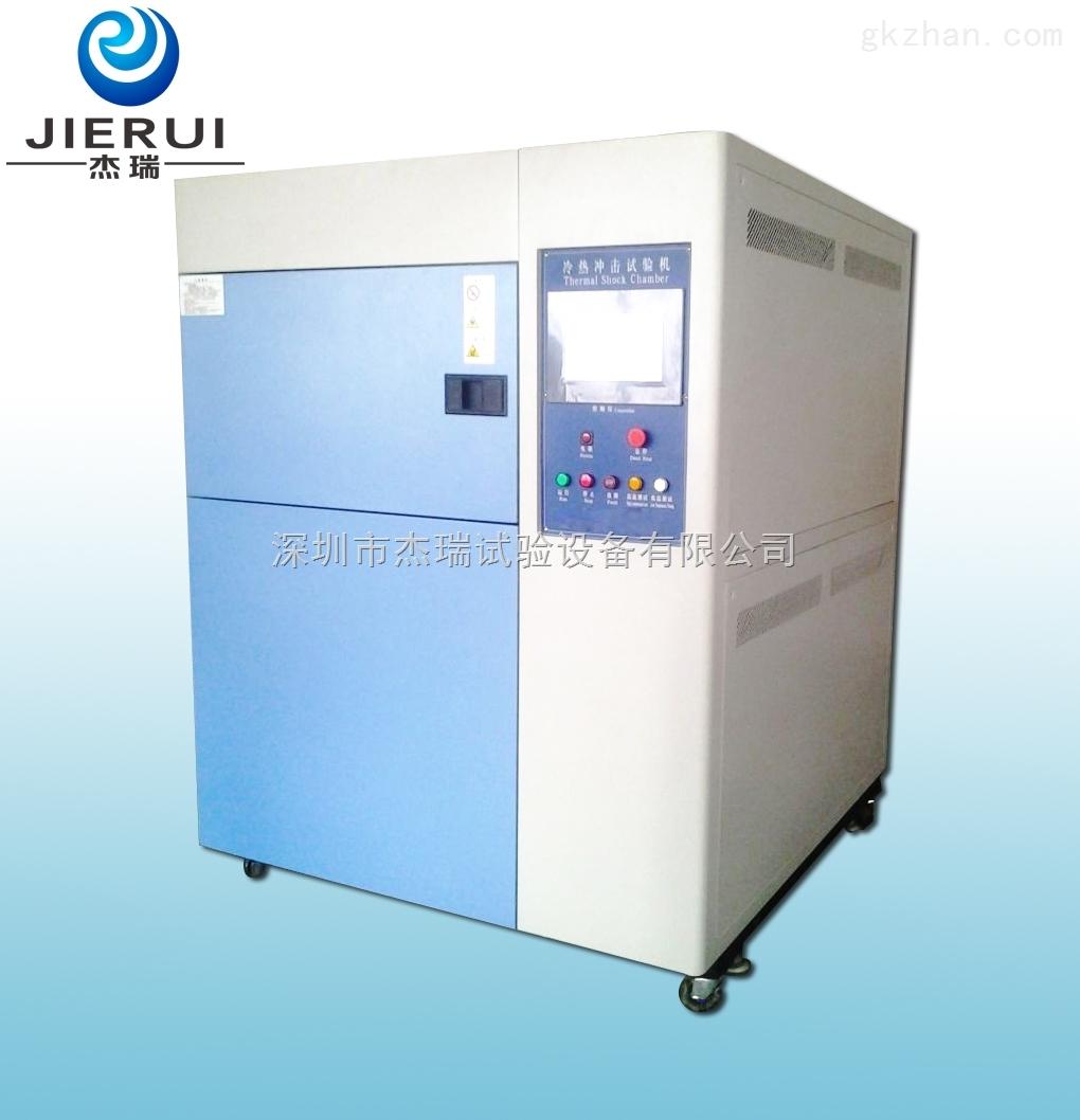 高低温冲击测试箱价格/高低温循环冲击试验机