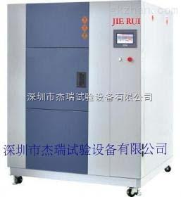 深圳高低温冲击试验机