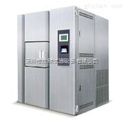 江门冷热循环冲击试验箱/高低温冲击试验机