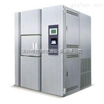 河南三箱式冷热循环冲击试验箱