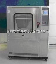 惠州防尘试验箱厂家,沙尘实验机