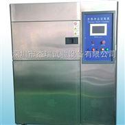 高低温检测冲击试验机