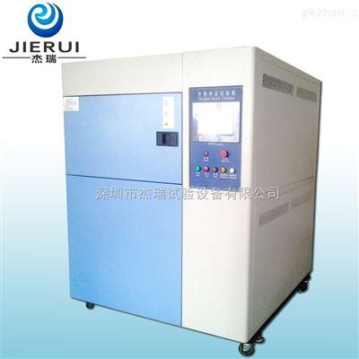 节能型冷热温度冲击试验箱