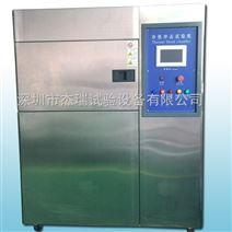 浙江实验室冷热冲击箱