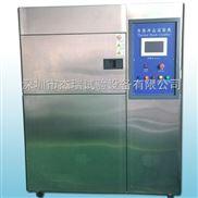 不锈钢冷热循环冲击试验箱