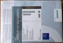 西门子WinCC组态软件运行版V7.4(RC 2048)
