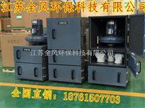 高效固定式工業吸塵器