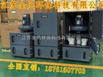 高效固定式工业吸尘器