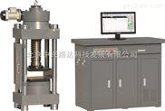 HYE-2000微机电液伺服压力试验机