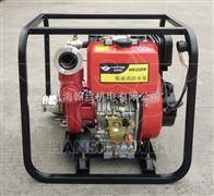 HS25FP无水真空自吸消防水泵柴油机动力强劲