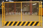便携式围栏杆|围栏