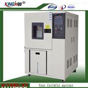高低温试验机,产品高低温试验设备