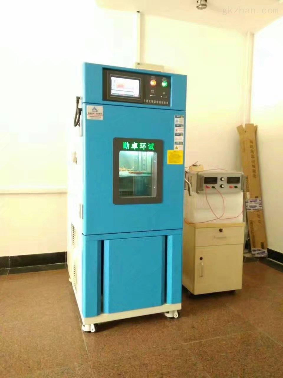 纸箱抗压试验机高低温试验箱
