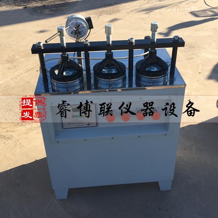 电动防水卷材不透水仪