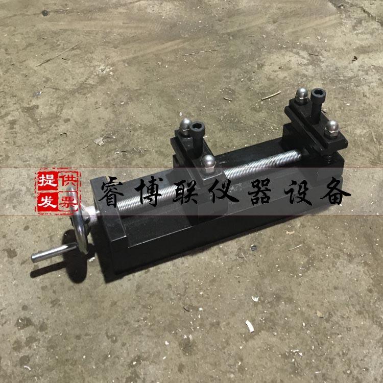 防水卷材定伸保持器