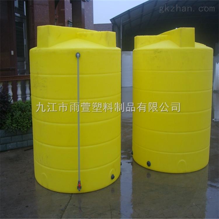 5000l 5立方外加剂塑料桶厂家